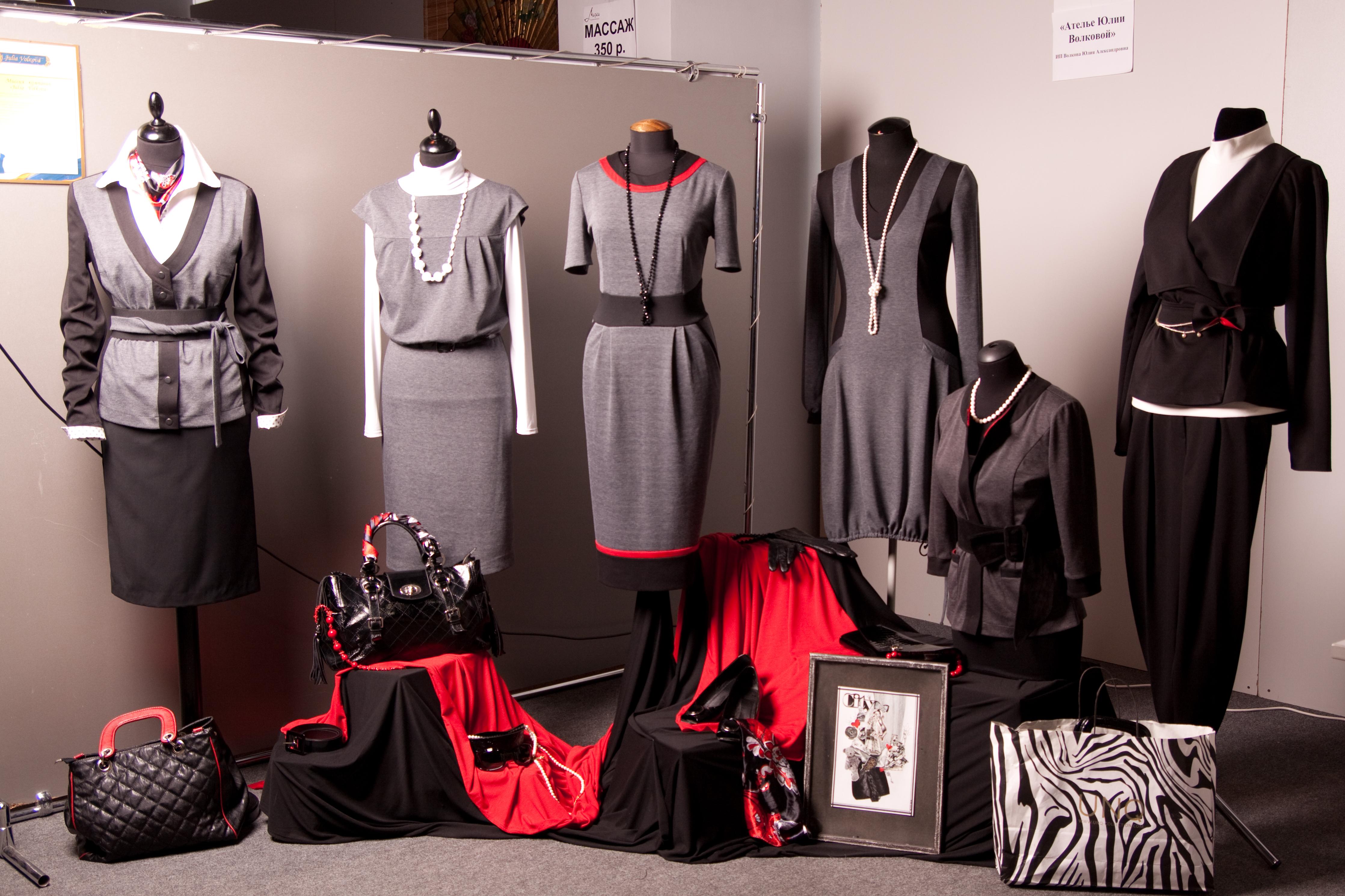 Магазин Стильной Женской Одежды С Доставкой