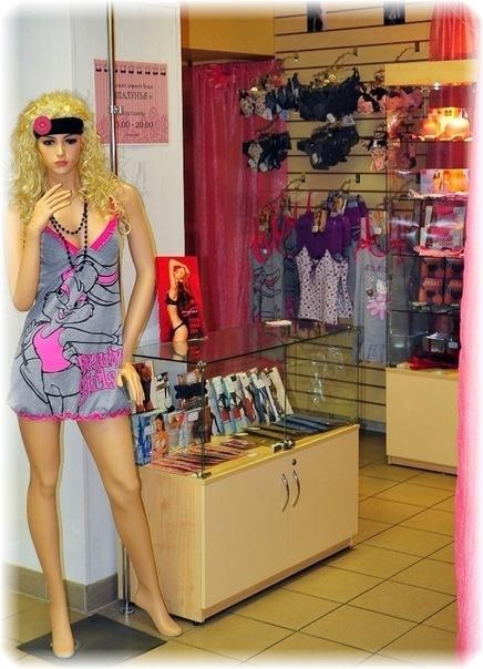 Шалунья, магазин нижнего белья