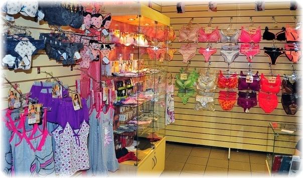 Стильпарк - магазины нижнего женского и мужского белья и колготок. Домашняя одежда, нижнее белье, колготки, чулки