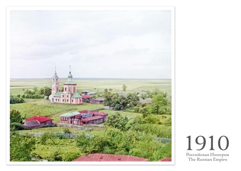 знакомства за 60 новосибирская область