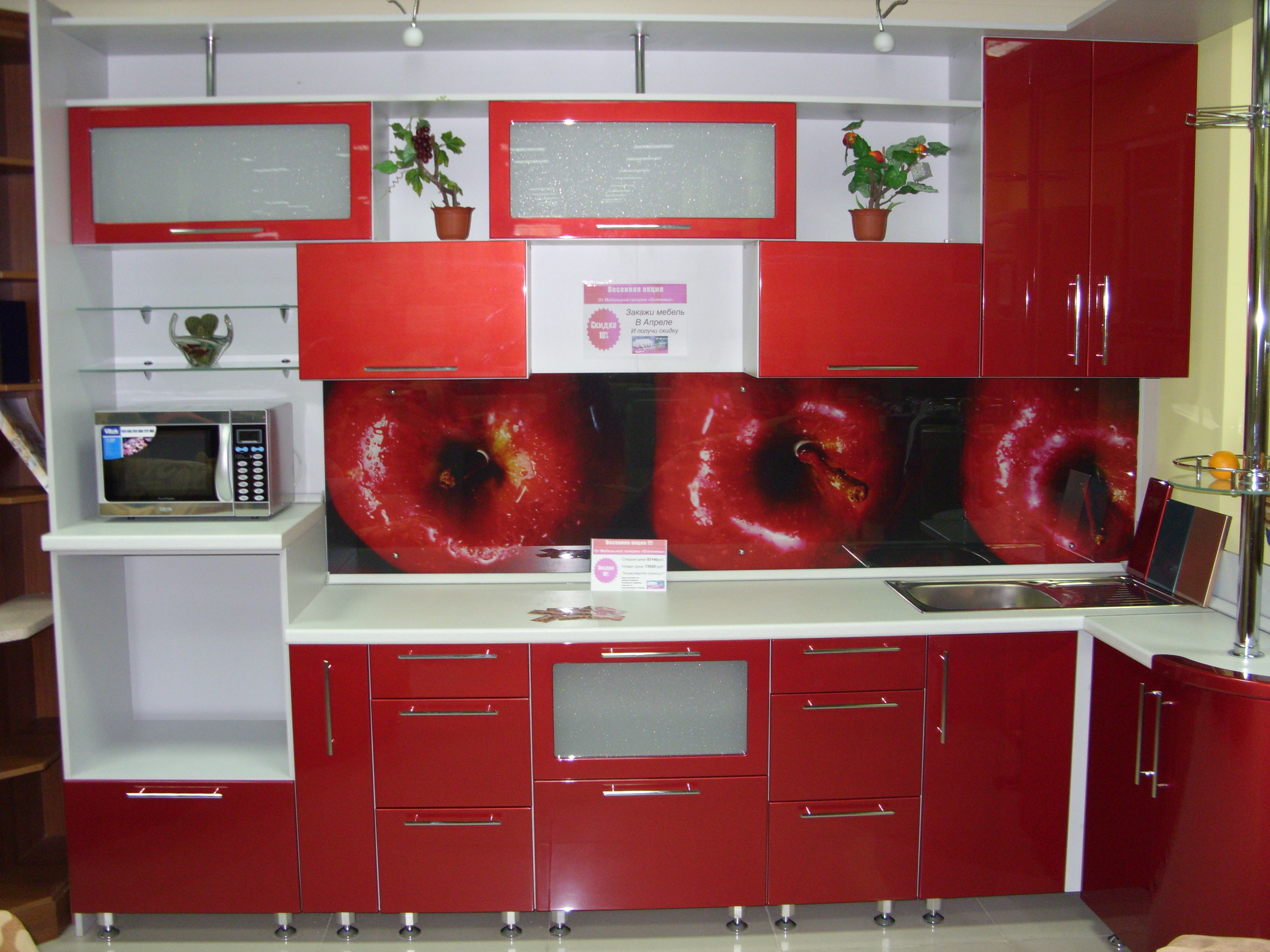 Солоника, мебельная галерея, барнаул - каталог * sibnet.