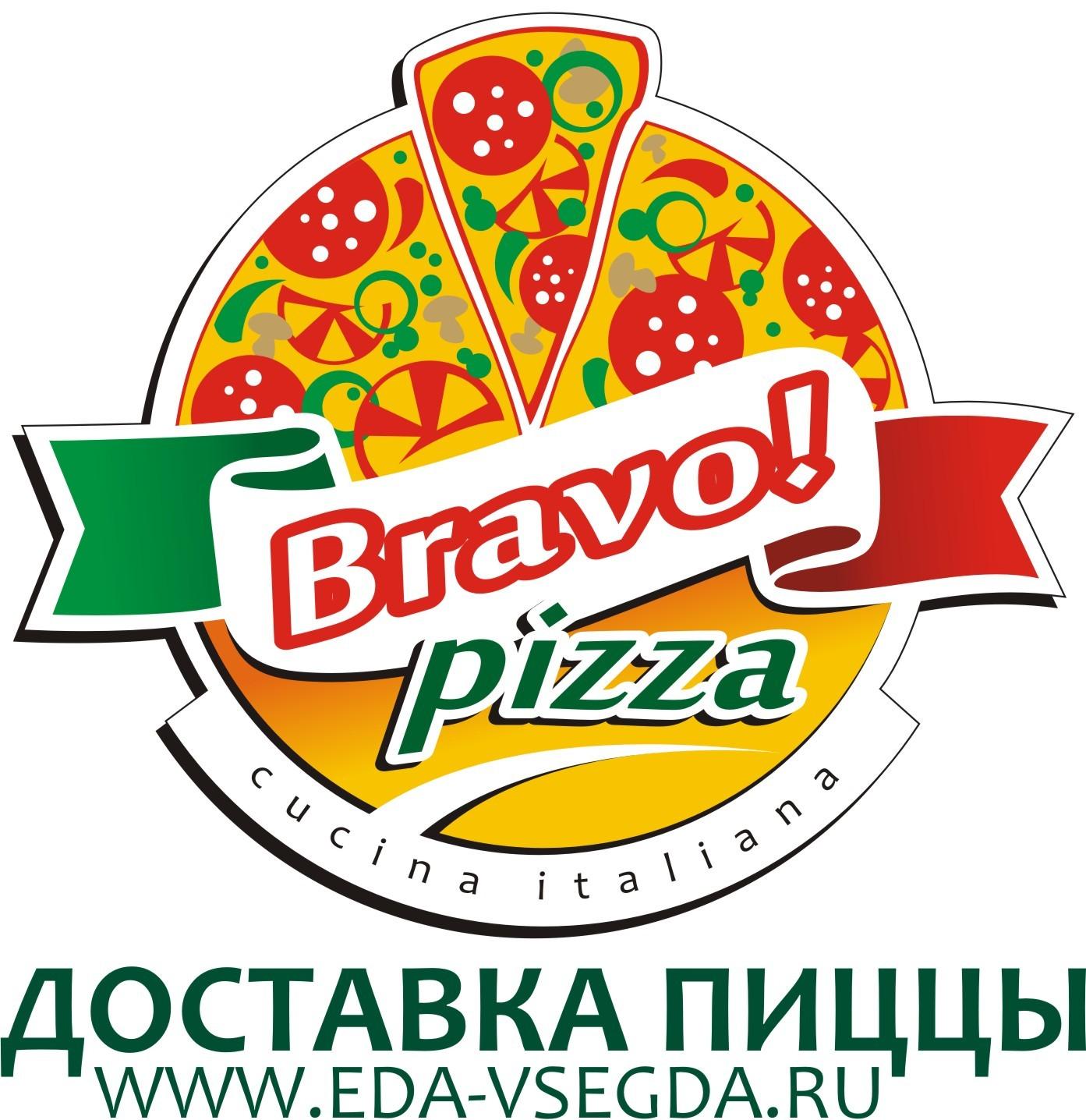 Рассказ доставщика пиццы 2 фотография